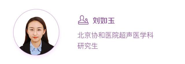 刘如玉.jpg