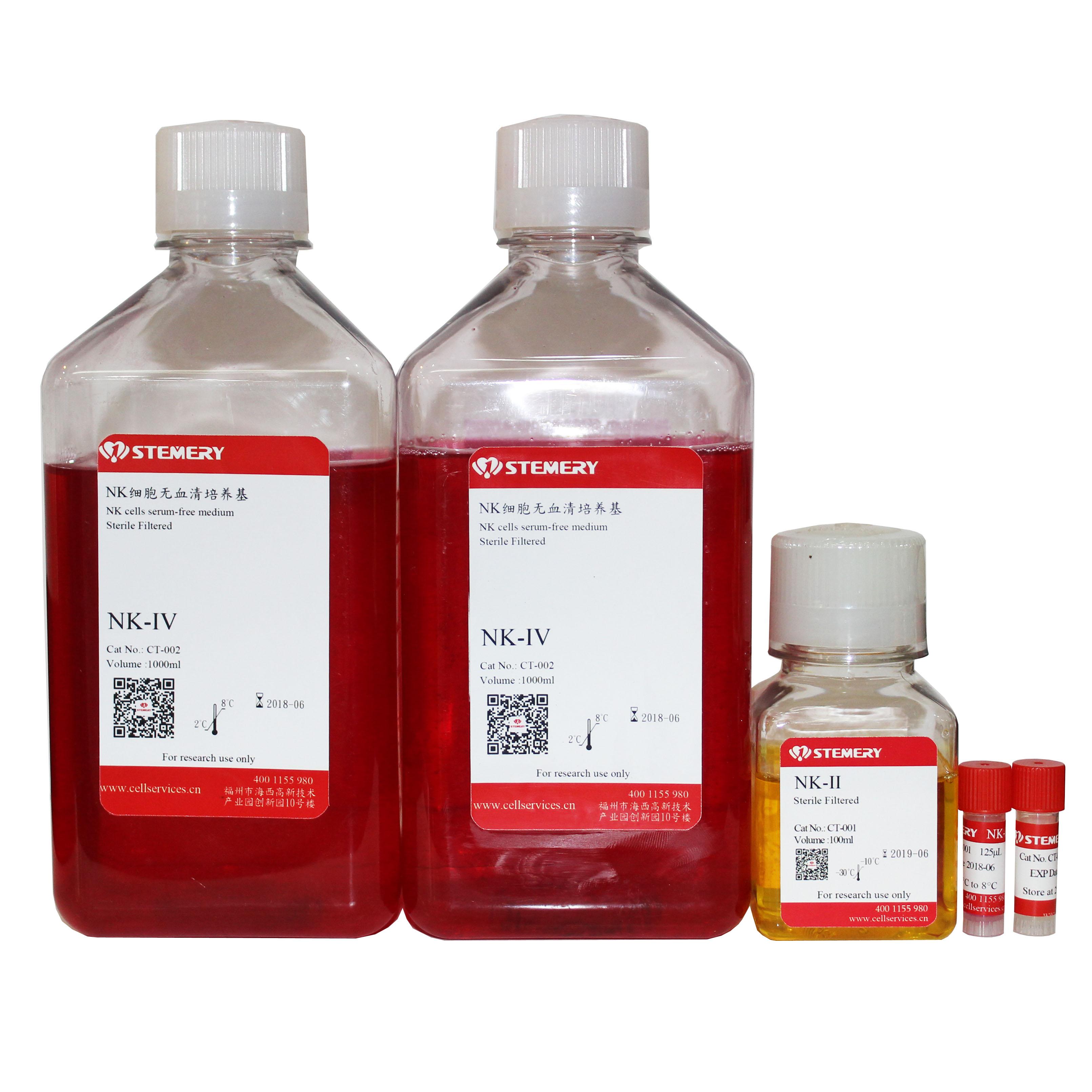 NK细胞高效扩增试剂盒