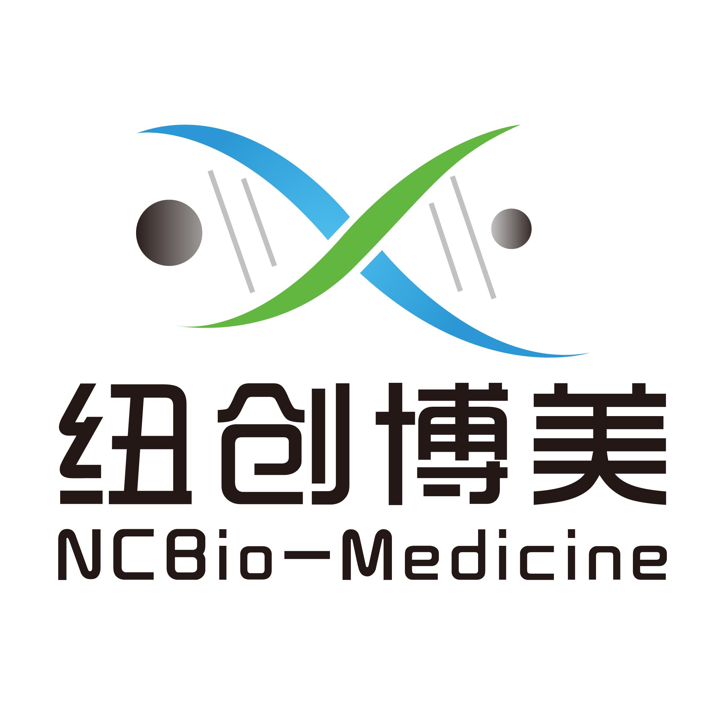 北京纽创博美生物科技有限公司