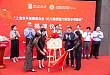 上海双平慈善基金会·妇儿健康医疗救助专项基金揭牌 暨美华妇儿公益门诊创立仪式