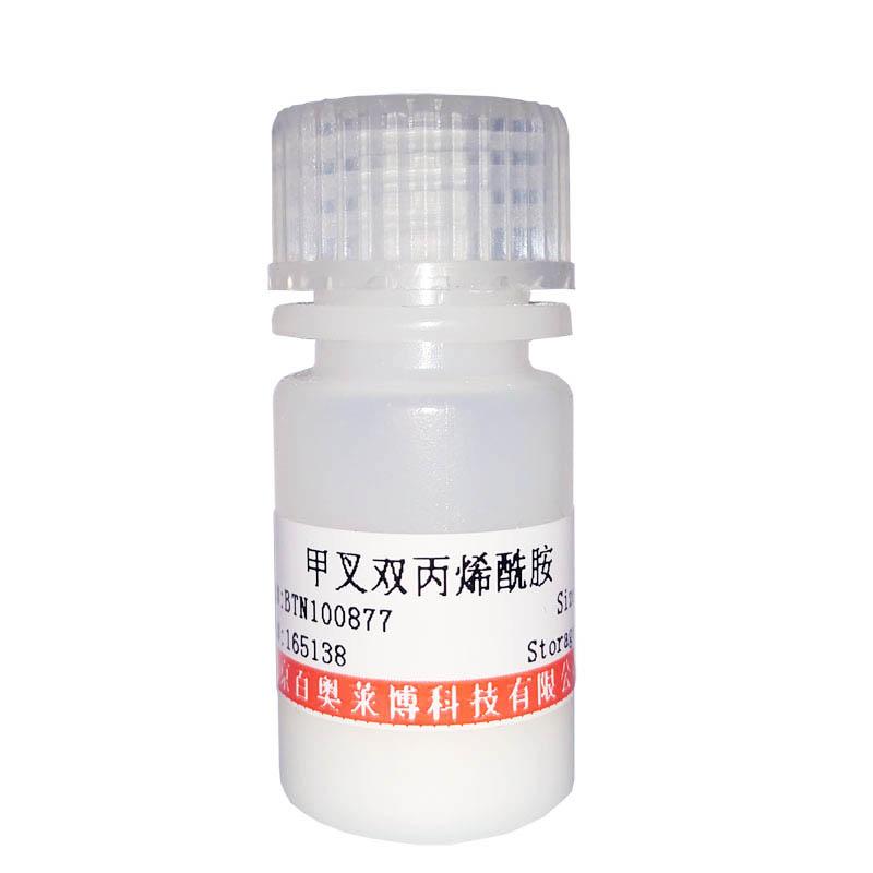 88必发_普通RIPA裂解液(组织/细胞)