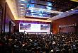 长城会 | 健康心脏,奋斗人生——第二十九届长城国际心脏病会议盛大开幕