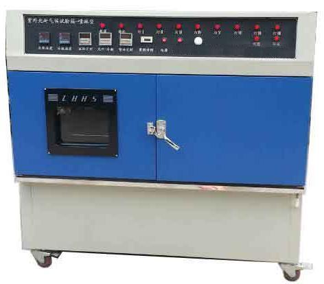 KH/ZN-P湖北武汉紫外线老化试验箱厂家