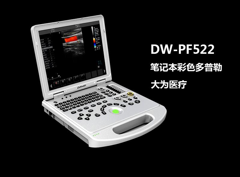 88必发_便携式彩超|笔记本彩超机|便携式b超机价格|超声88必发com仪