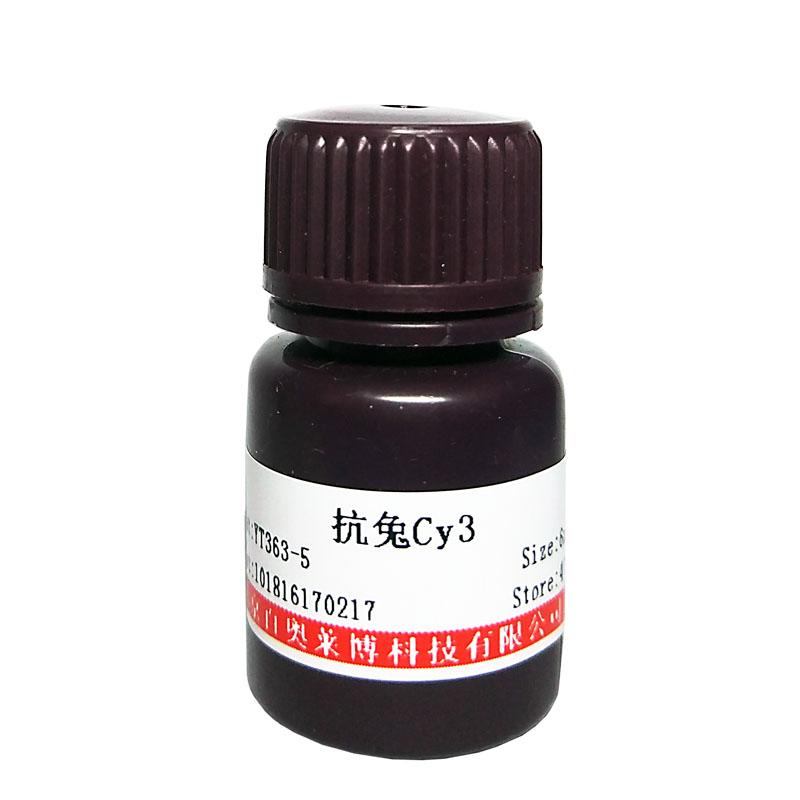 苏氨酸脱氨酶
