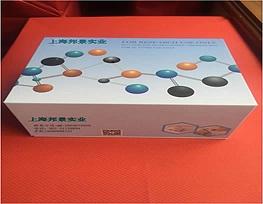 ELISA試劑盒