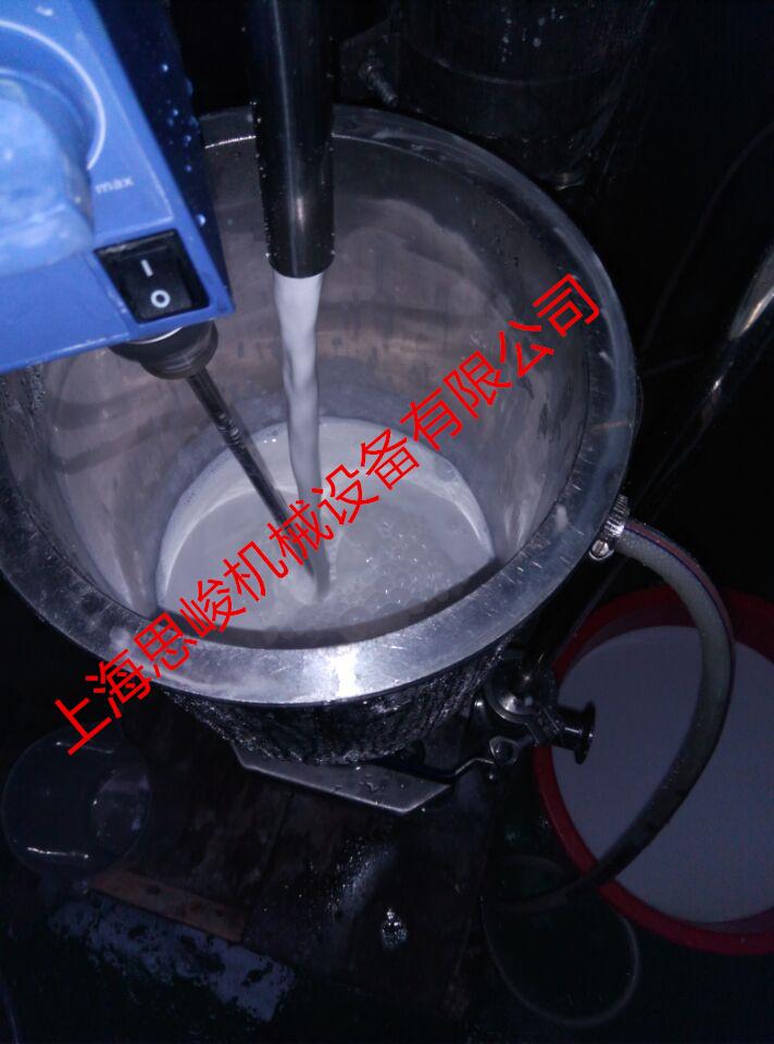 氧化铝水性浆料高速分散机