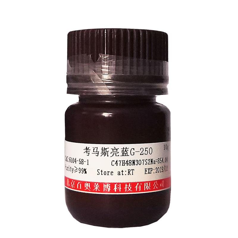 蛋白稳定剂