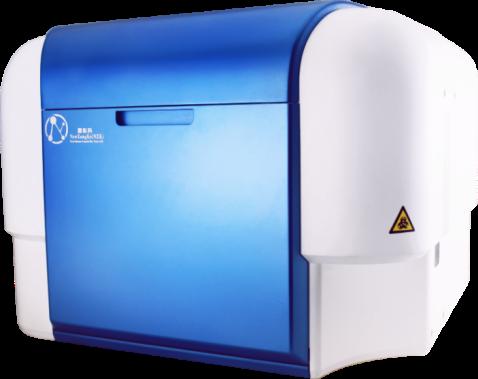 高通量同步荧光检测仪-Multiplex Analyzer(HT)