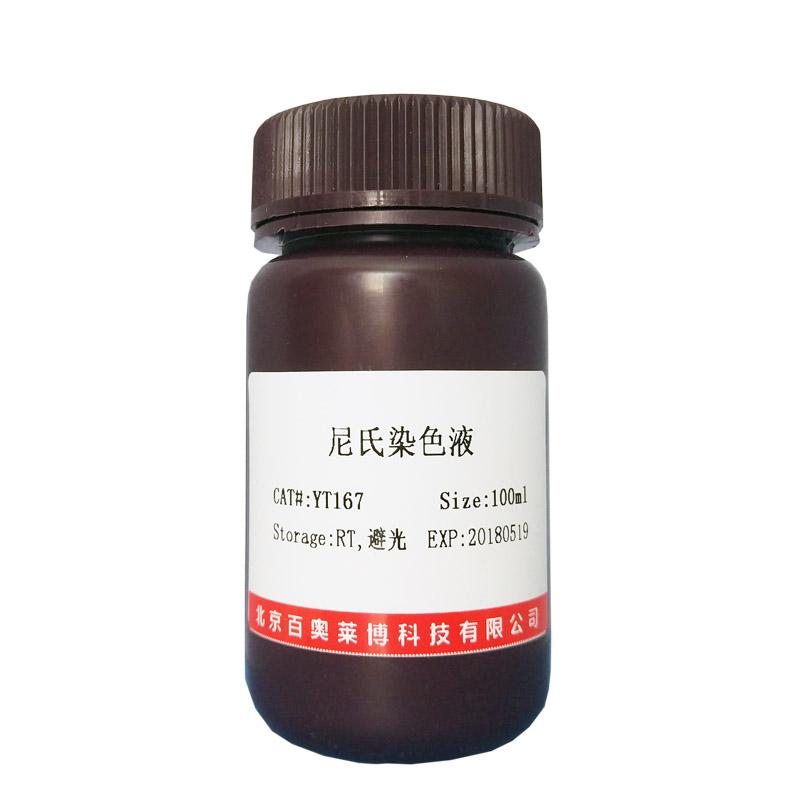 芽前除草剂(Oxadiazon)