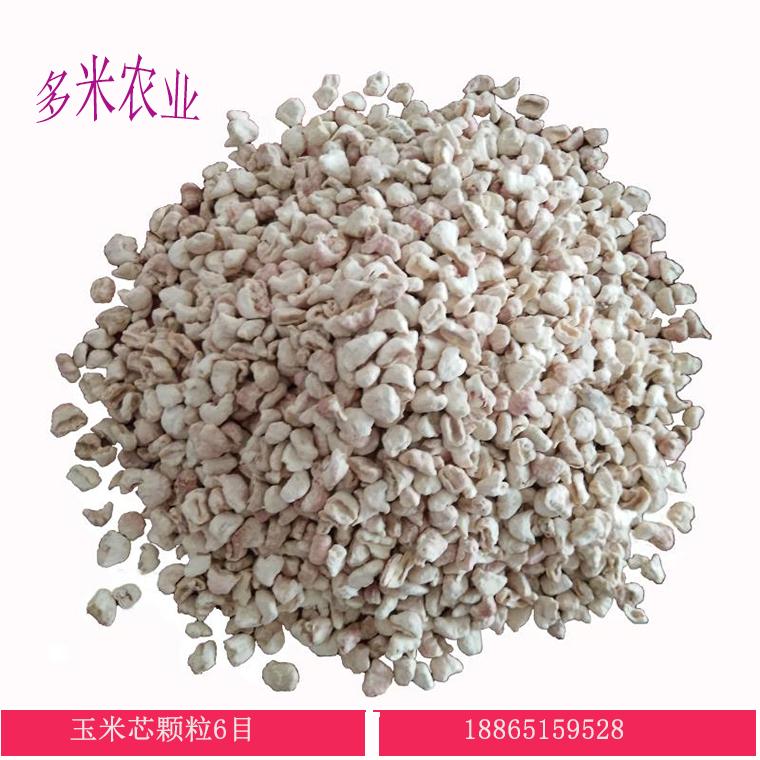 玉米芯垫料厂家辐照玉米芯垫料6目