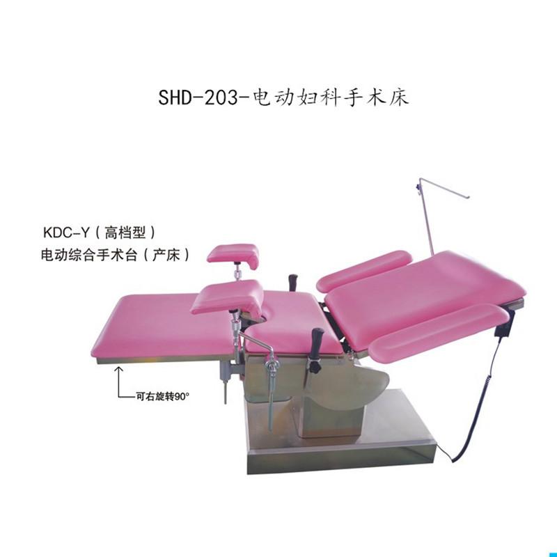 医院妇科电动手术床产护分娩一台病床