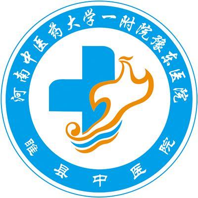 河南中医药大学第一附属医院豫东医院
