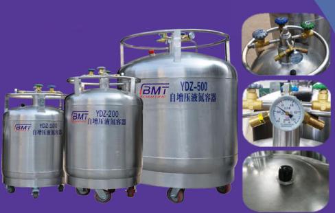 自增压液氮罐 YDZ-100 杜瓦瓶