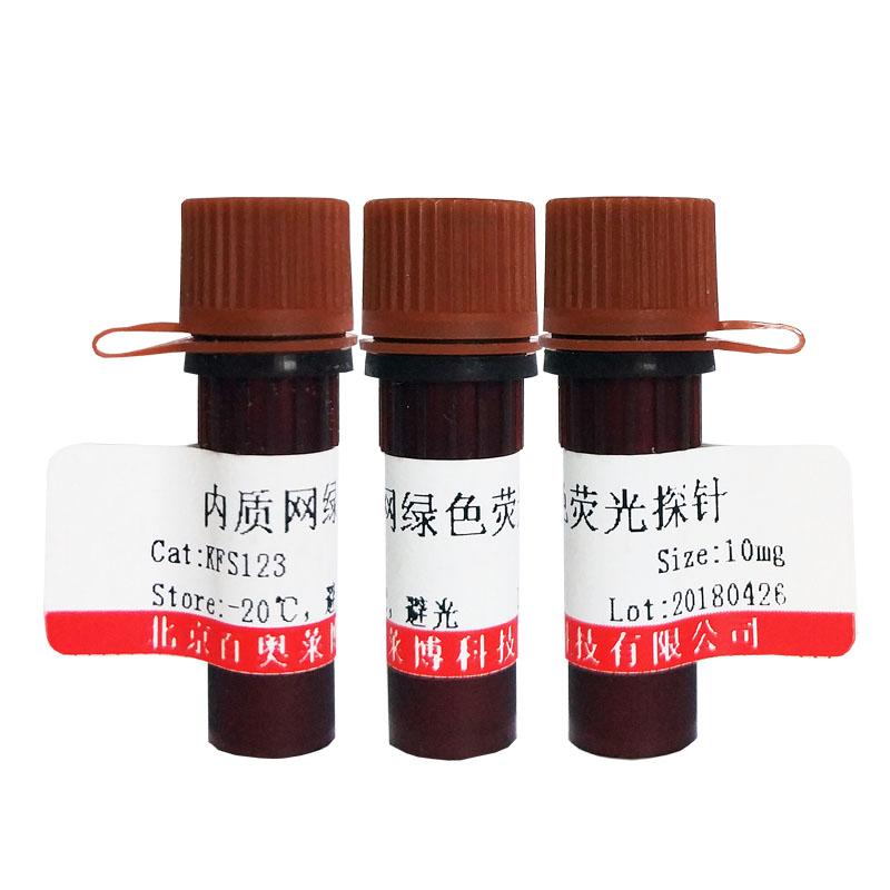 腺苷脱氨酶