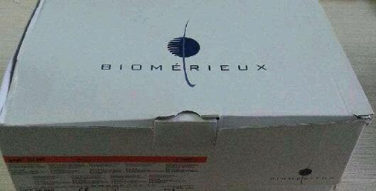 42505 支原体培养、鉴定、计数及药敏试验试剂盒(比色法)