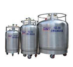 杜瓦瓶液氮罐YDZ-200