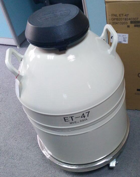 液氮罐移动脚轮,液氮罐底轮托盘车
