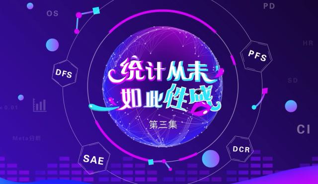 QQ图片20181015115853.png