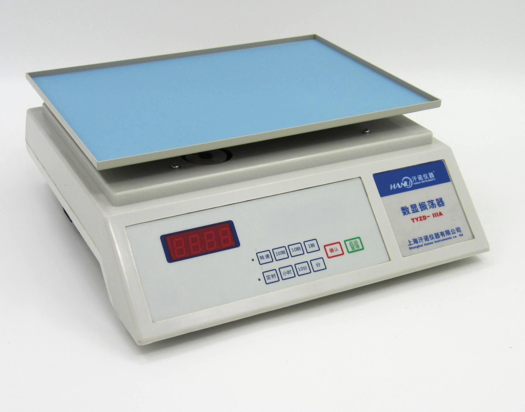 数显梅毒旋转仪(RPR振荡器)