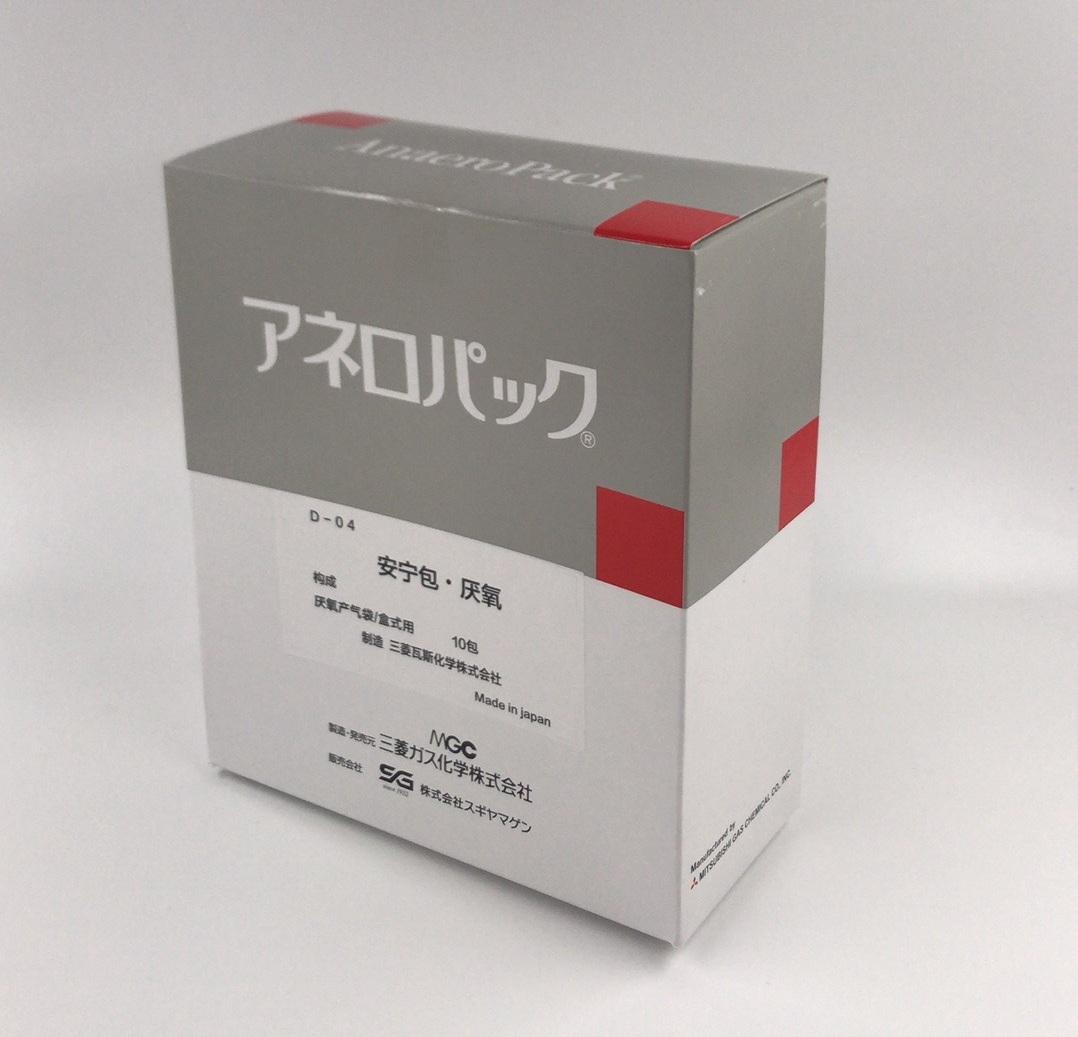 AnaeroPack·厌氧产气袋(2.5L用)