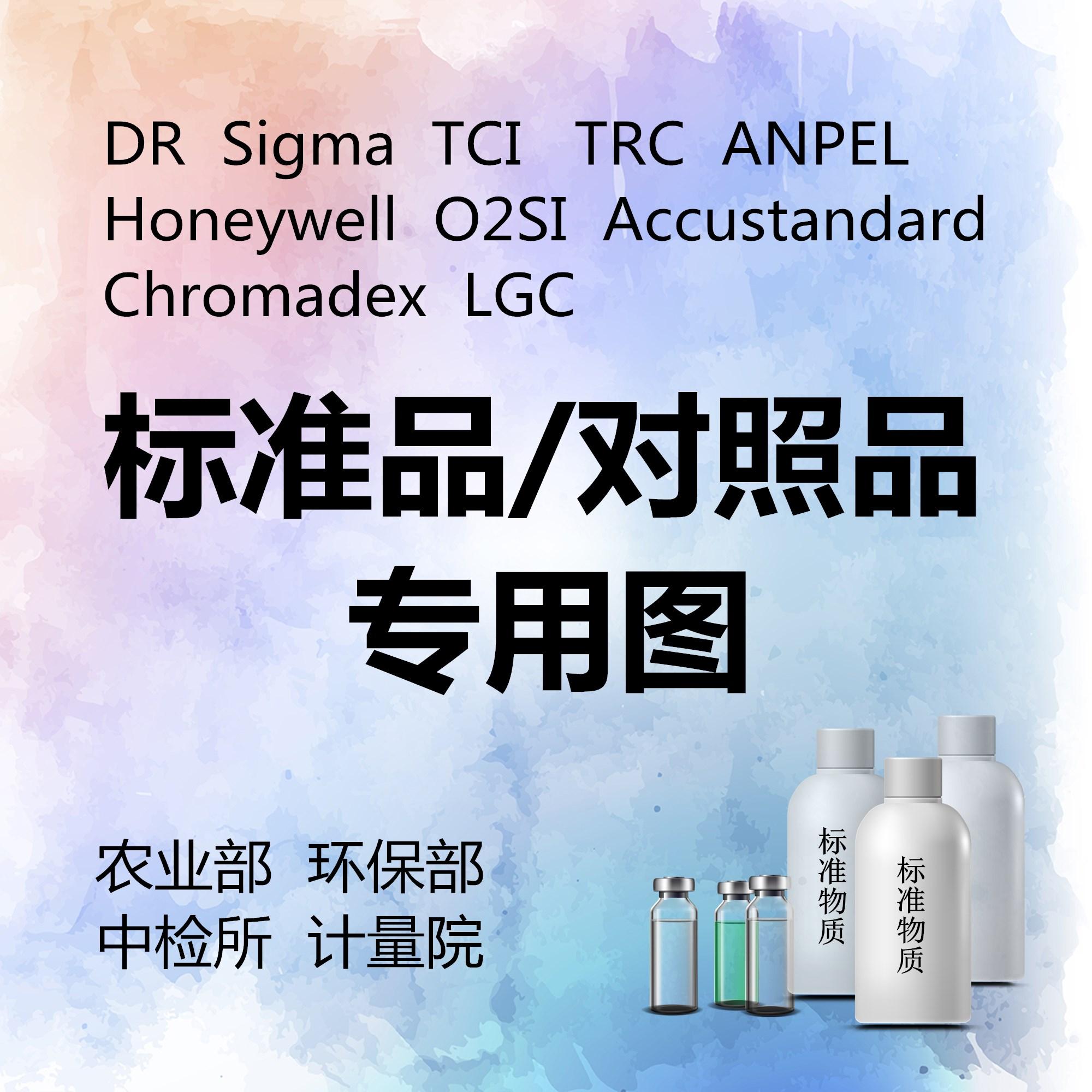 DR  C 13328000