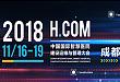 中国国际智慧医院建设与运维管理大会
