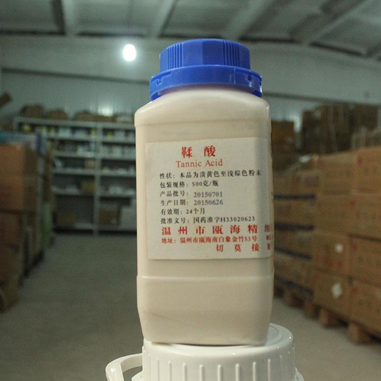 药用级原料鞣酸 资质齐全消化原料药鞣酸