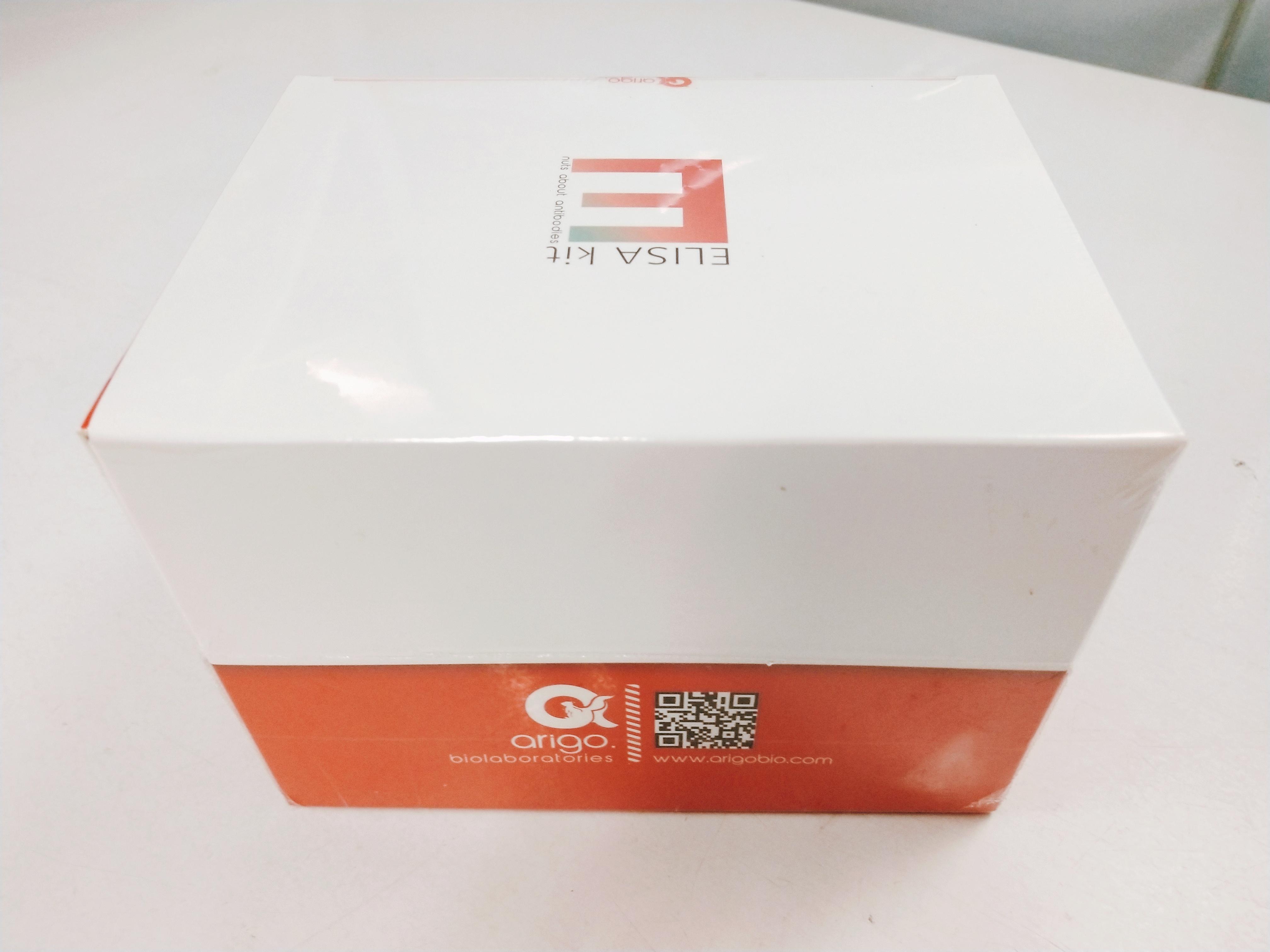 Mouse uPA (active) ELISA Kit