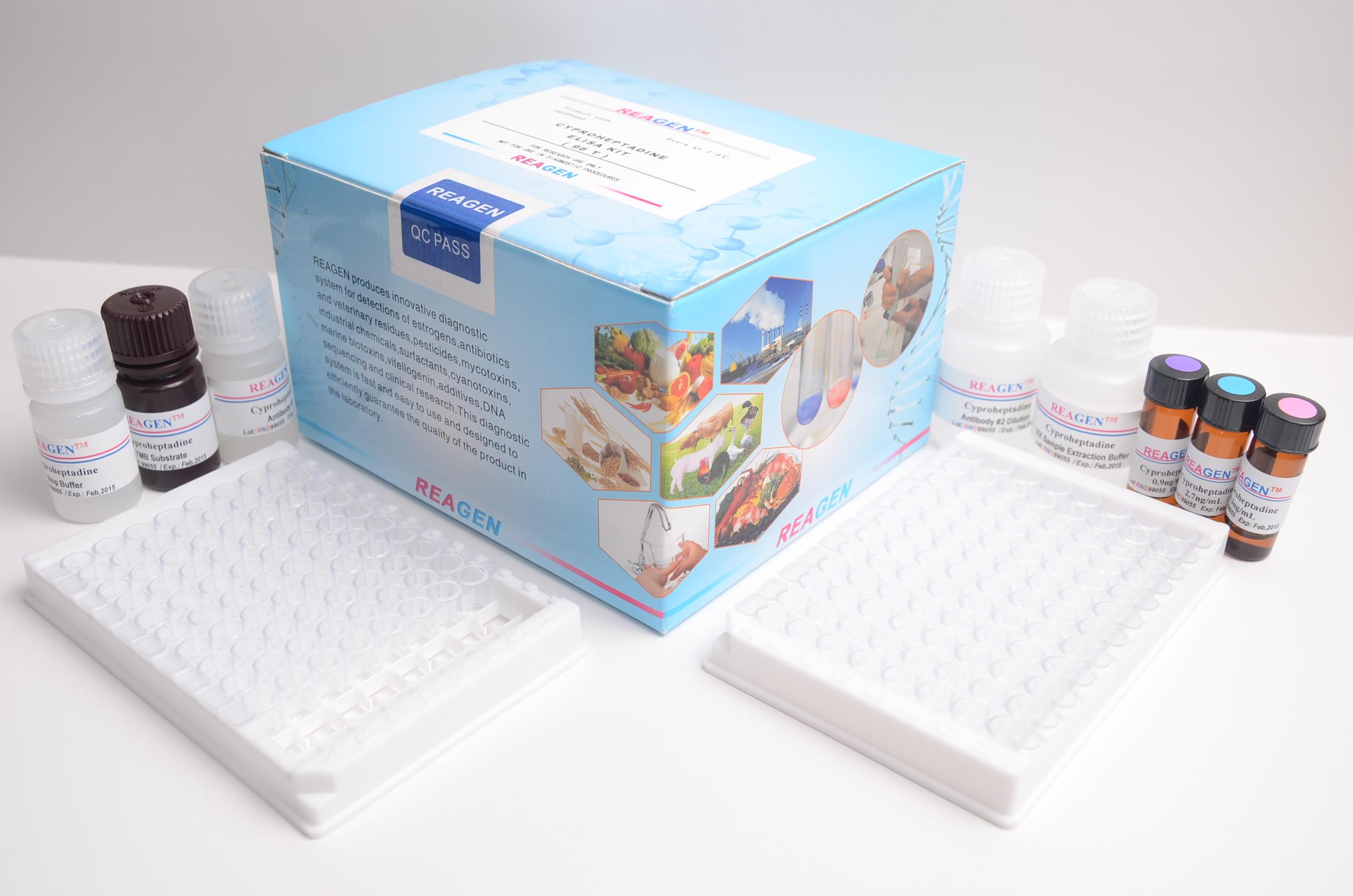 牛疱疹性口腔炎病毒(HSV)ELISA试剂盒