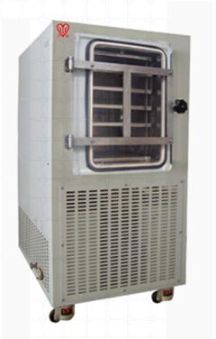 欣谕XY-FD-S5PLD压盖型中型冷冻干燥机、冻干机、真空冷冻干燥机