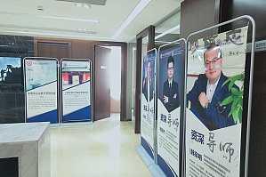 上海威泰管理学院学院特色