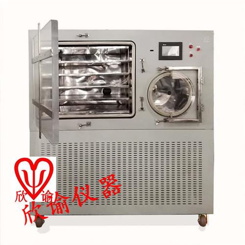 上海欣谕XY-FD-20PLD中型冷冻干燥机、硅油冻干机