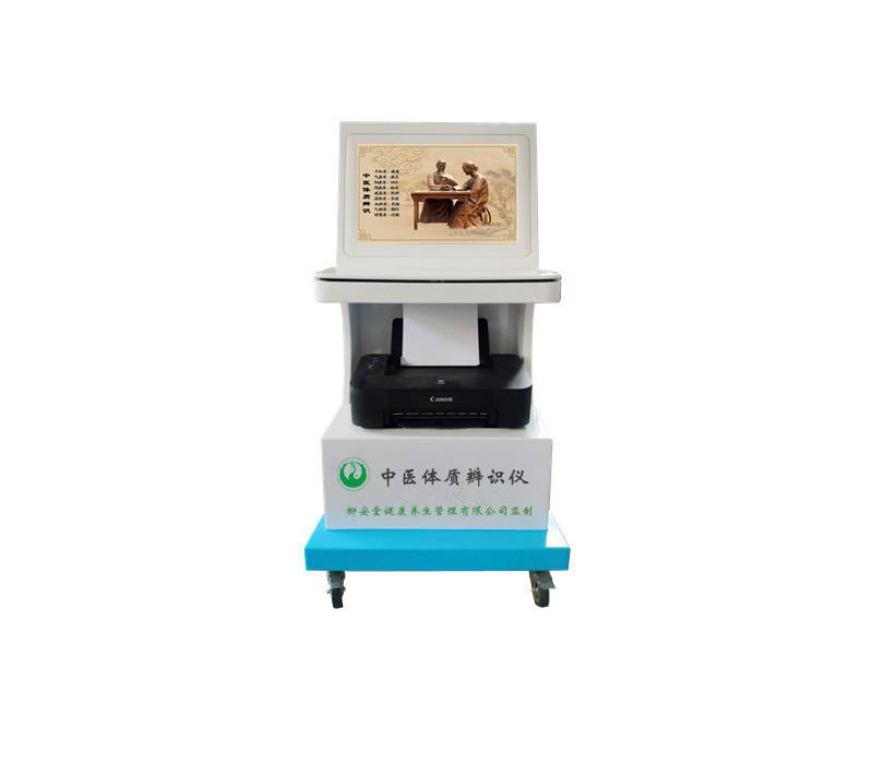 青海AZX-II型中医体质辨识系统质量上乘