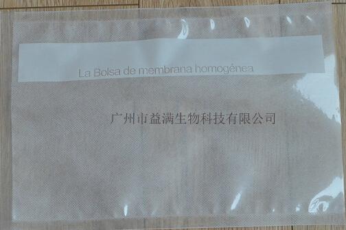 无菌均质袋(半张滤膜)20*30cm 25个/包 带滤膜无菌采样袋