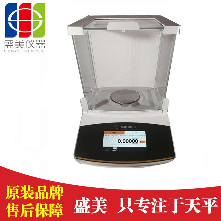 0.01mg/0 1mg高精度电子天平赛多利斯Secura225D-1CN电子天平