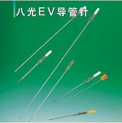日本八光EV導管針(一次性使用動靜脈留置針)