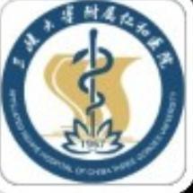 三峡大学附属仁和医院