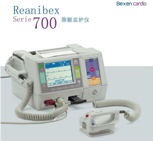西班牙倍克森除顫監護儀REANIBEX 700