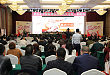 中国健康医路行院长论坛走进简阳吸引全国 300 多名代表参加