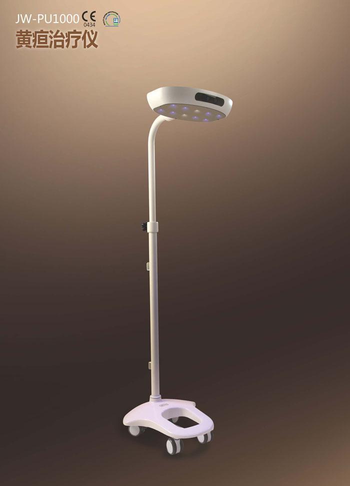 韩国黄疸治疗仪JW-PU1000