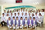 南京同仁医院