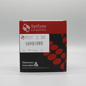 PC401 包涵体蛋白溶解液
