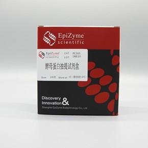 PC303 酵母蛋白抽提试剂盒