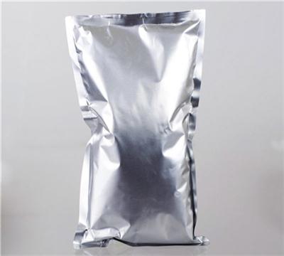 咪唑-1-乙酸厂家生产