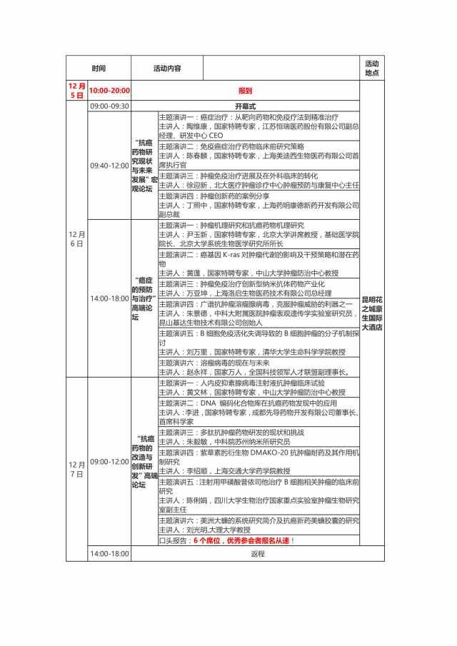 文档1-1.jpg