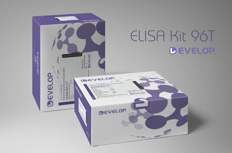 大鼠红细胞生成素受体(EPOR) ELISA Kit