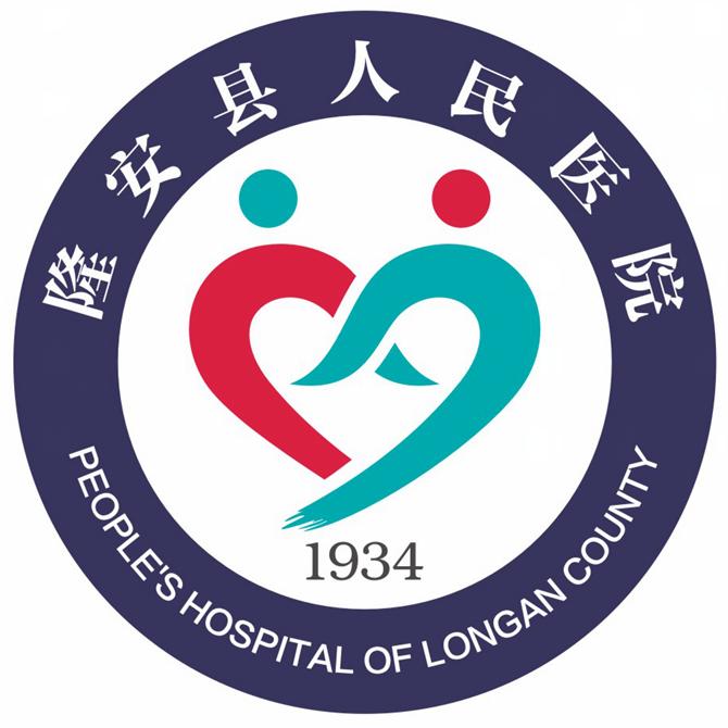 广西隆安县人民医院