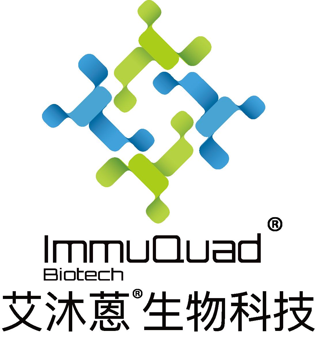 免疫组库测序服务---ImmuHub®