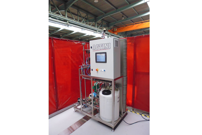 ULT-1000连续式生物活毒废水灭菌设备